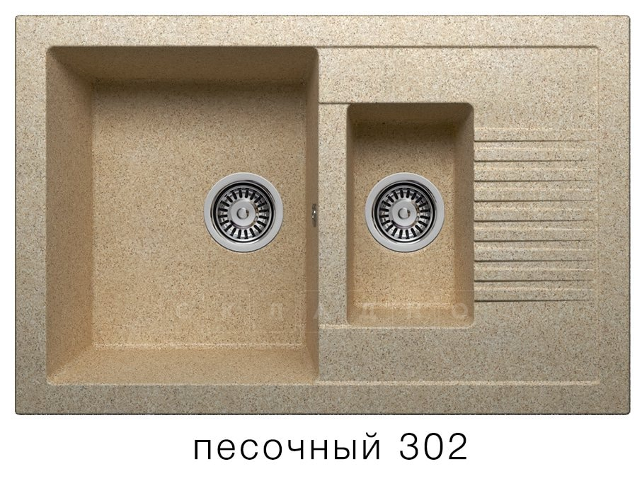 Кухонная мойка POLYGRAN F-21 из искусственного камня 77х49 см с двумя чашами фото 1   интернет-магазин Складно