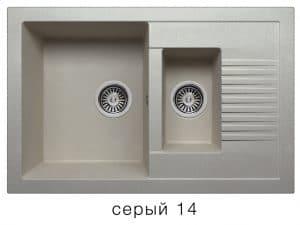 Кухонная мойка POLYGRAN F-21 из искусственного камня 77х49 см с двумя чашами 7000 рублей, фото 7   интернет-магазин Складно