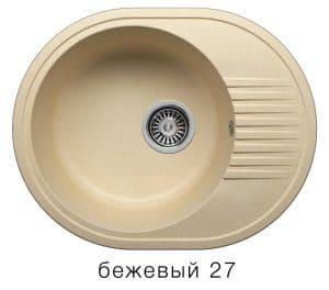 Кухонная мойка POLYGRAN F-22 из искусственного камня 58х46 см овальная 4900 рублей, фото 4 | интернет-магазин Складно
