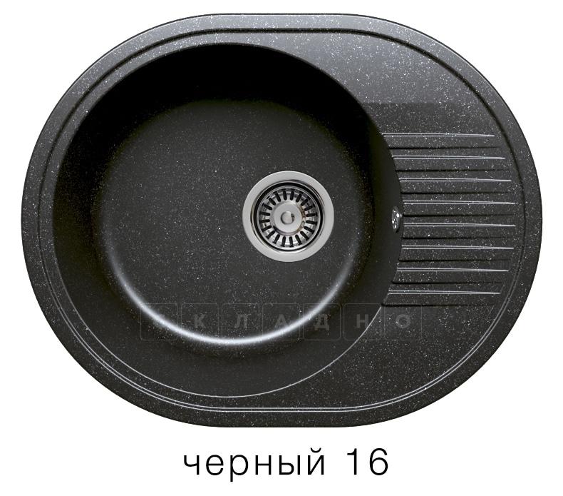 Кухонная мойка POLYGRAN F-22 из искусственного камня 58х46 см овальная фото 6 | интернет-магазин Складно