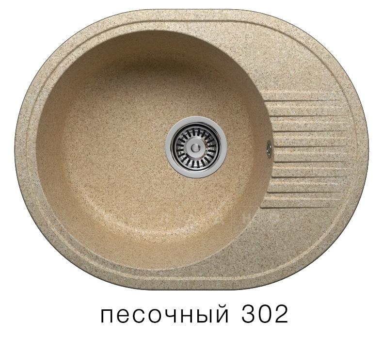 Кухонная мойка POLYGRAN F-22 из искусственного камня 58х46 см овальная фото 1 | интернет-магазин Складно