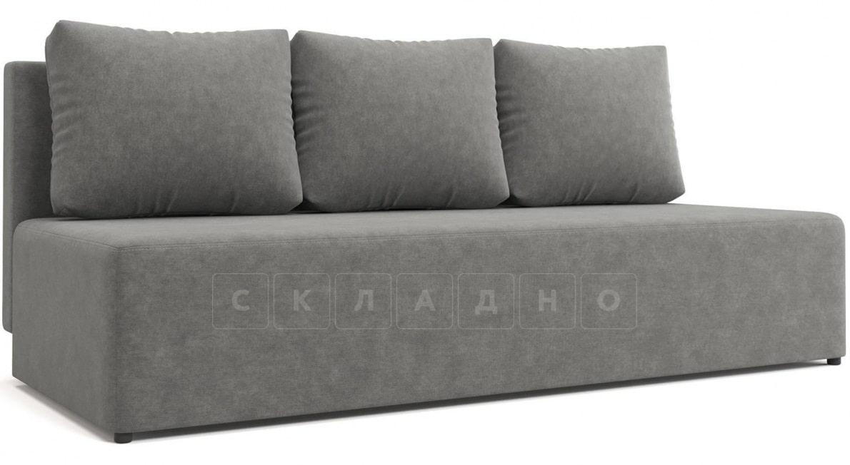 Диван еврокнижка Нексус серый фото 1 | интернет-магазин Складно