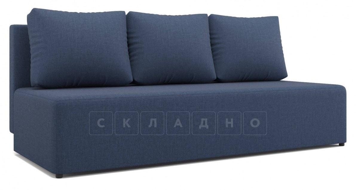 Диван еврокнижка Нексус темно-синий фото 1 | интернет-магазин Складно