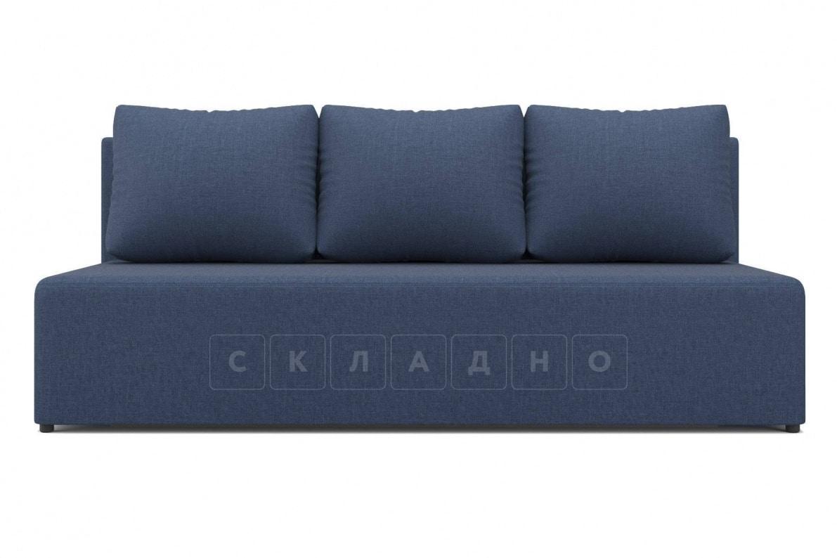 Диван еврокнижка Нексус темно-синий фото 2 | интернет-магазин Складно