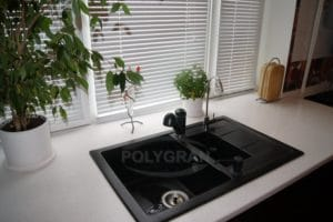 Кухонная мойка POLYGRAN F-21 из искусственного камня 77х49 см с двумя чашами 7000 рублей, фото 11   интернет-магазин Складно