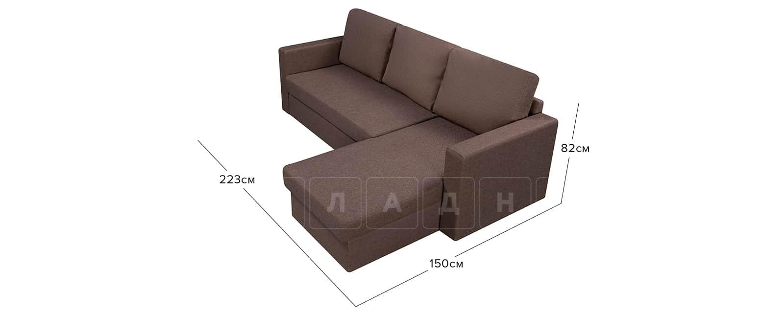 Угловой диван Турин коричневый фото 10 | интернет-магазин Складно
