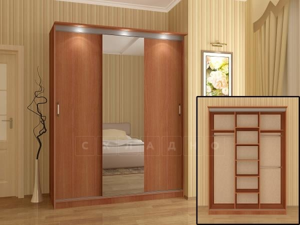 Шкаф-купе Альянс 1,5 м фото 6 | интернет-магазин Складно