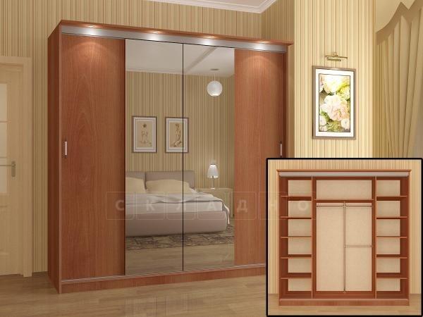 Шкаф-купе Альянс-3 с двумя зеркалами фото 5 | интернет-магазин Складно