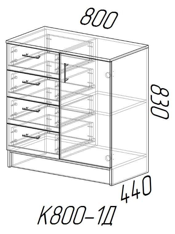 Комод К800-1Д с 4 ящиками и 1 дверцей фото 3 | интернет-магазин Складно