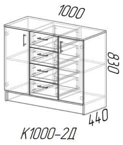 Комод К1000-2Д с 4 ящиками и 2 дверцами 4790 рублей, фото 3 | интернет-магазин Складно