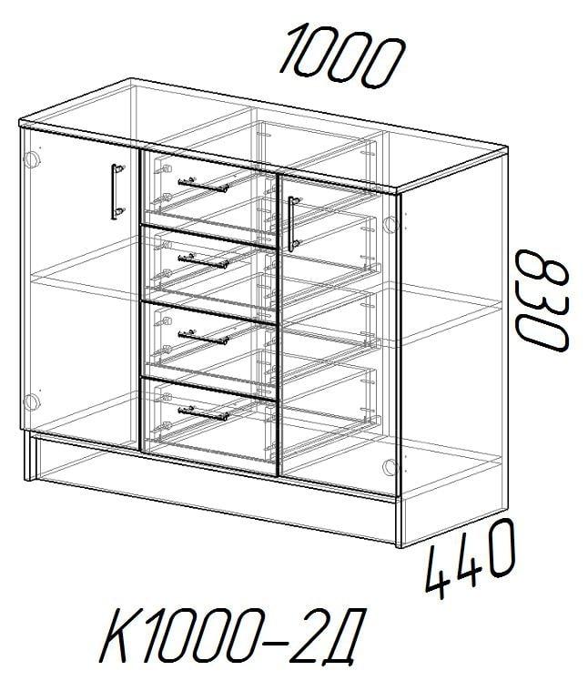 Комод К1000-2Д с 4 ящиками и 2 дверцами фото 3 | интернет-магазин Складно