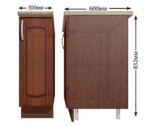 Кухонный шкаф напольный Кариба ШН30 фото | интернет-магазин Складно