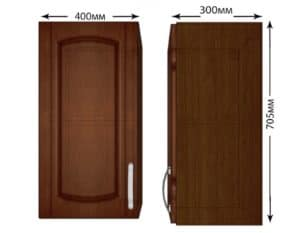 Кухонный навесной шкаф Кариба ШВ40 фото | интернет-магазин Складно