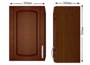 Кухонный навесной шкаф Кариба ШВ50 фото | интернет-магазин Складно