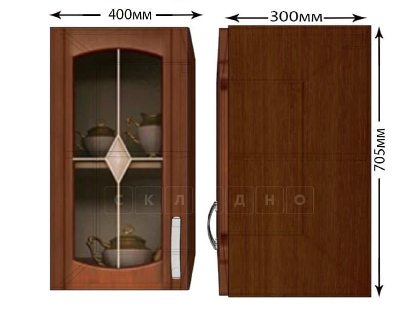 Кухонный навесной шкаф со стеклом Кариба ШВС40 фото 1   интернет-магазин Складно