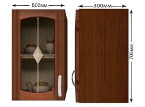 Кухонный навесной шкаф со стеклом Кариба ШВС50 фото | интернет-магазин Складно