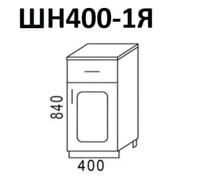 Кухонный шкаф напольный Венеция ШН1Я40 с 1 ящиком фото 1 | интернет-магазин Складно