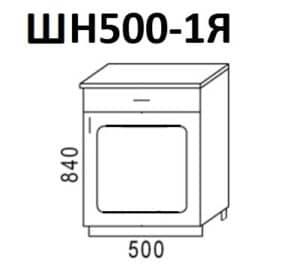 Кухонный шкаф напольный Венеция ШН1Я50 с 1 ящиком фото | интернет-магазин Складно