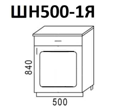 Кухонный шкаф напольный Венеция ШН1Я50 с 1 ящиком фото 1   интернет-магазин Складно