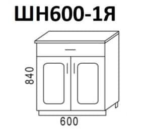 Кухонный шкаф напольный Венеция ШН1Я60 с 1 ящиком фото | интернет-магазин Складно