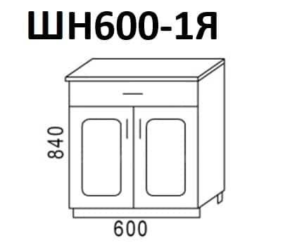 Кухонный шкаф напольный Венеция ШН1Я60 с 1 ящиком фото 1 | интернет-магазин Складно