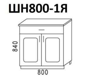 Кухонный шкаф напольный Венеция ШН1Я80 с 1 ящиком фото | интернет-магазин Складно