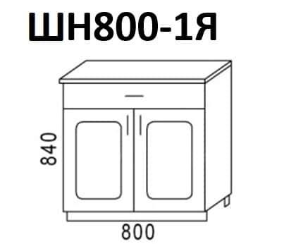 Кухонный шкаф напольный Венеция ШН1Я80 с 1 ящиком фото 1 | интернет-магазин Складно