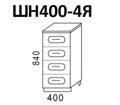 Кухонный шкаф напольный Венеция ШНЯ40 с 4 ящиками фото 1   интернет-магазин Складно