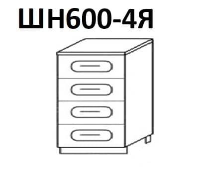 Кухонный шкаф напольный Венеция ШНЯ60 с 4 ящиками фото 1 | интернет-магазин Складно