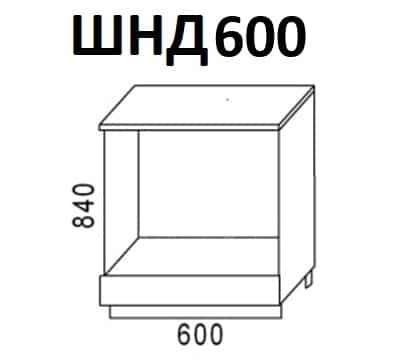 Кухонный шкаф под встраиваемую духовку Венеция ШНД60 фото 1 | интернет-магазин Складно