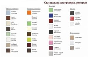Кухонный гарнитур Шарлотта 2,6 м белый 29930 рублей, фото 3 | интернет-магазин Складно
