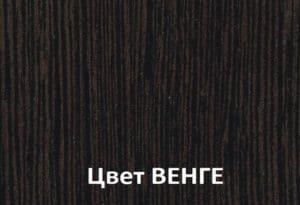 Кухонный навесной шкаф над плитой под вытяжку Венеция ШГ60 1020 рублей, фото 3 | интернет-магазин Складно