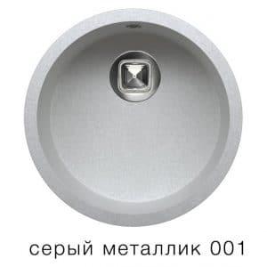Кухонная мойка TOLERO R-104 кварцевая круглая 4900 рублей, фото 2 | интернет-магазин Складно