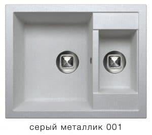 Кухонная мойка TOLERO R-109 кварцевая 62х50 см две чаши 8900 рублей, фото 2   интернет-магазин Складно