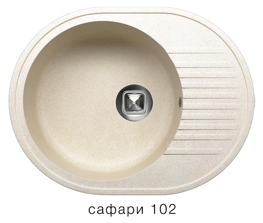 Кухонная мойка TOLERO R-122 кварцевая овальная фото 3   интернет-магазин Складно