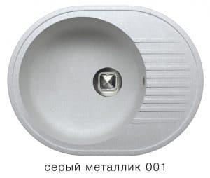 Кухонная мойка TOLERO R-122 кварцевая овальная 7000 рублей, фото 2   интернет-магазин Складно