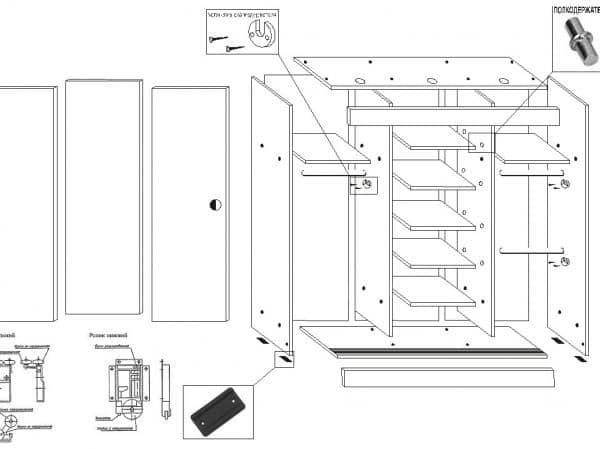 Шкаф-купе Альянс 1,5 м фото 7 | интернет-магазин Складно