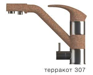 Смеситель кухонный ДУО с возможностью подключения фильтра воды 10500 рублей, фото 8 | интернет-магазин Складно