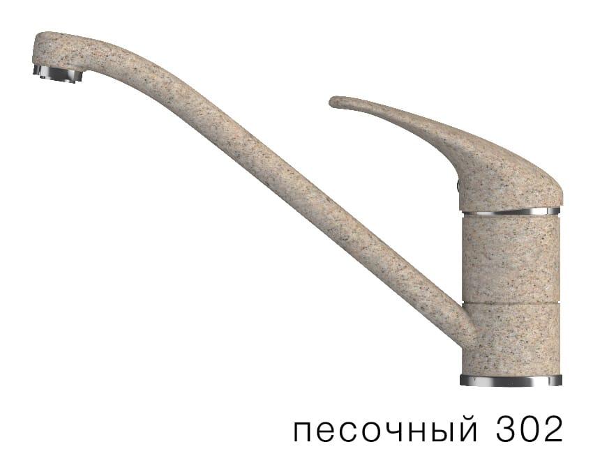 Смеситель кухонный низкий ЭКО в цвет мойки Polygran фото 1 | интернет-магазин Складно