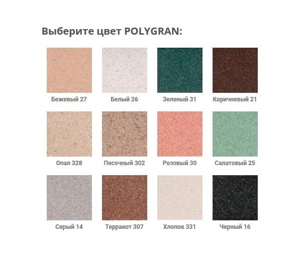Смеситель кухонный низкий ЭКО в цвет мойки Polygran фото 5 | интернет-магазин Складно