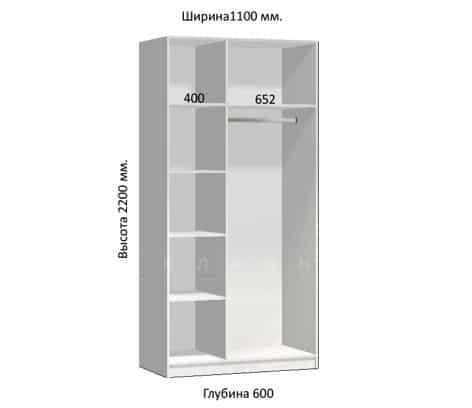 Шкаф-купе Комфорт ширина 110см, модель 1104 фото 1 | интернет-магазин Складно
