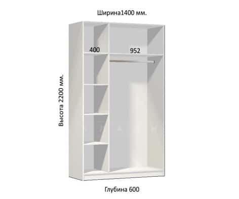 Шкаф-купе Комфорт ширина 140см, модель 1404 фото 1 | интернет-магазин Складно