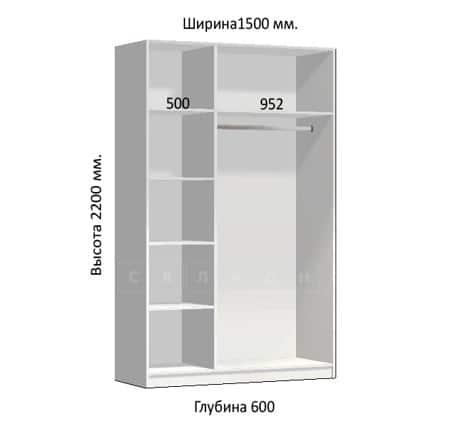 Шкаф-купе Комфорт ширина 150см, модель 1504 фото 1 | интернет-магазин Складно