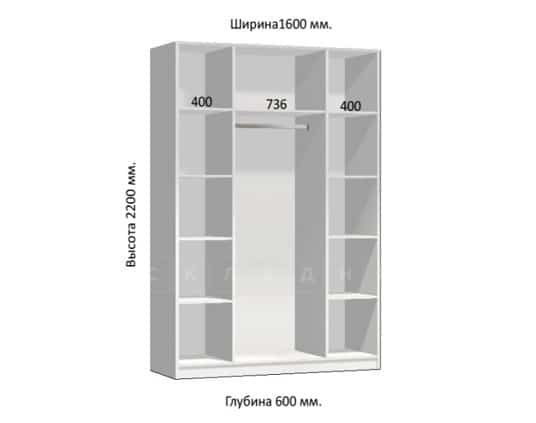 Шкаф-купе Комфорт ширина 160см, модель 1604 фото 2 | интернет-магазин Складно