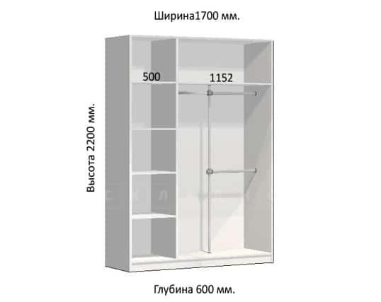 Шкаф-купе Комфорт ширина 170см, модель 1704 фото 1 | интернет-магазин Складно