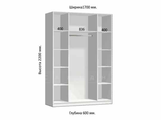 Шкаф-купе Комфорт ширина 170см, модель 1704 фото 2 | интернет-магазин Складно