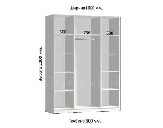 Шкаф-купе Комфорт ширина 180см, модель 1830 фото 1 | интернет-магазин Складно