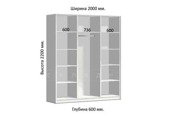 Шкаф-купе Комфорт ширина 200см, модель 2004 фото 1 | интернет-магазин Складно