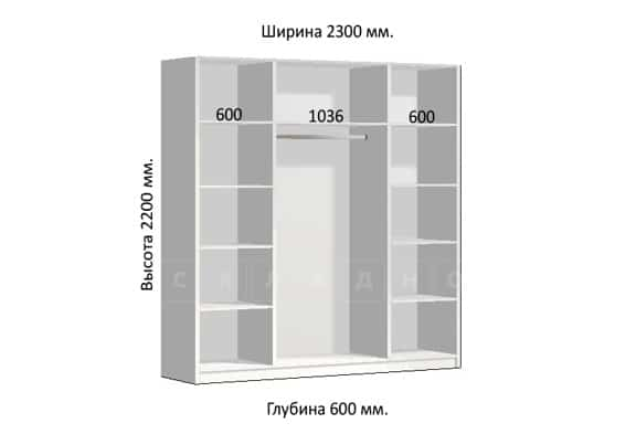 Шкаф-купе Комфорт ширина 230см, модель 2304 фото 1 | интернет-магазин Складно