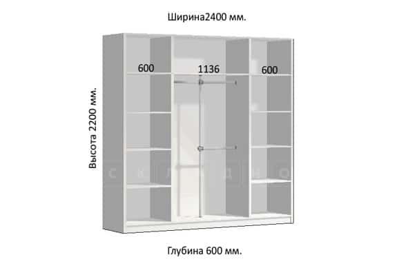 Шкаф-купе Комфорт ширина 240см, модель 2404 фото 1 | интернет-магазин Складно